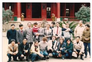 pierwszy dzień zakazane miasto (Imperial Palace) cała polska reprezentacja w badmintonie 1986