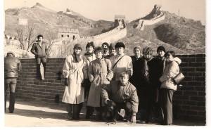 Reprezentacja Polski w badmintonie na chińskim Wielkim Murze 1986 r styczeń