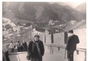Wielki Chiński Mur i Jadwiga