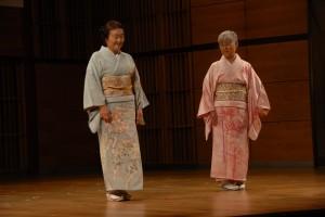 jesienne kimona na oficjane uroczystości bardzo ozdobne złote pasy obi