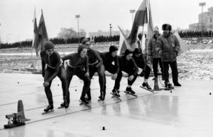 Warszawa tor lodowy 1988 r Mistrzostwa Polski start do biegu