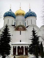 Zagorsk Sergijew Posad Zespół Cerkiewny